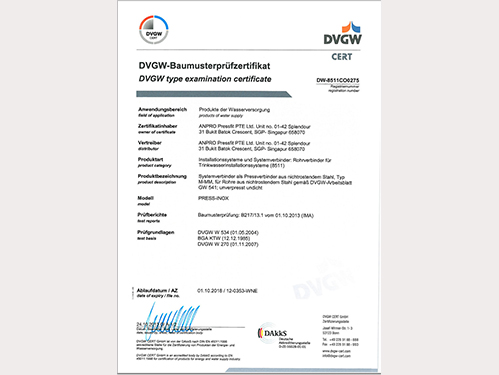 German DVGW certification