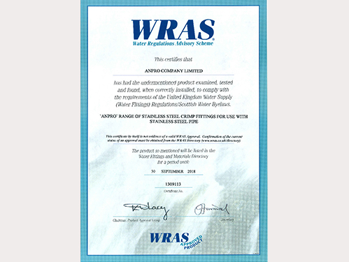 UK WRAS certification
